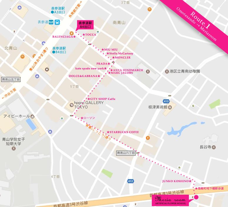 表参道地図_メリアルームスクールまでの道案内①