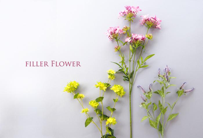 フィラーフラワー