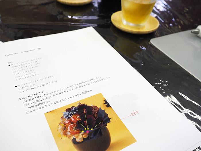 メリアルームのアーティフィシャルフラワーレッスン ハロウィンアレンジ